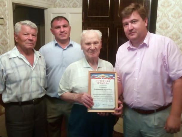 В Новочеркасске чествовали ветерана ВОВ  Геннадия Степанова