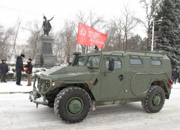 Новочеркасск отметил 75-летие освобождения от немецко-фашистских захватчиков