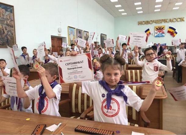 В Новочеркасске прошла первая региональная олимпиада по ментальной арифметике