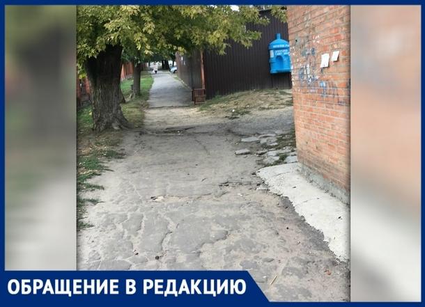 «Колдобины на Первомайской заасфальтировали выборочно», - новочеркасцы