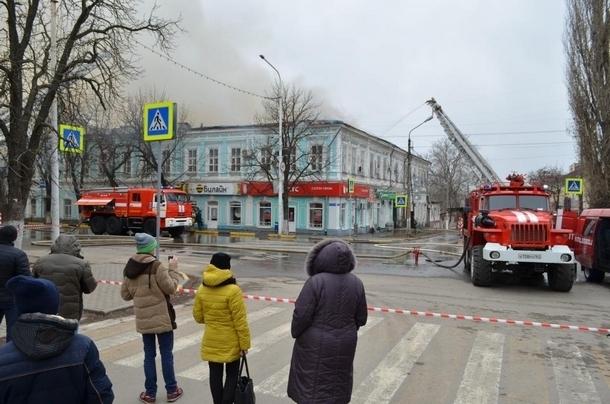 С молотка: сгоревшую поликлинику в Новочеркасске выставили на торги