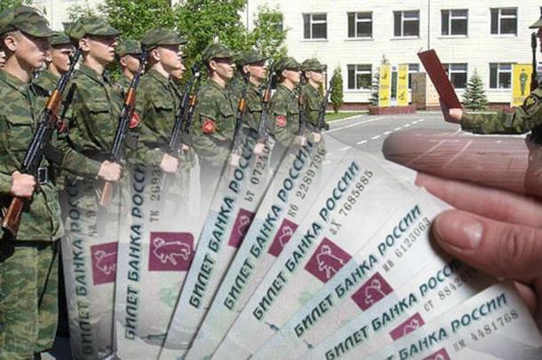 В Новочеркасске подполковник вымогал деньги с военнослужащих за отправку в Сирию