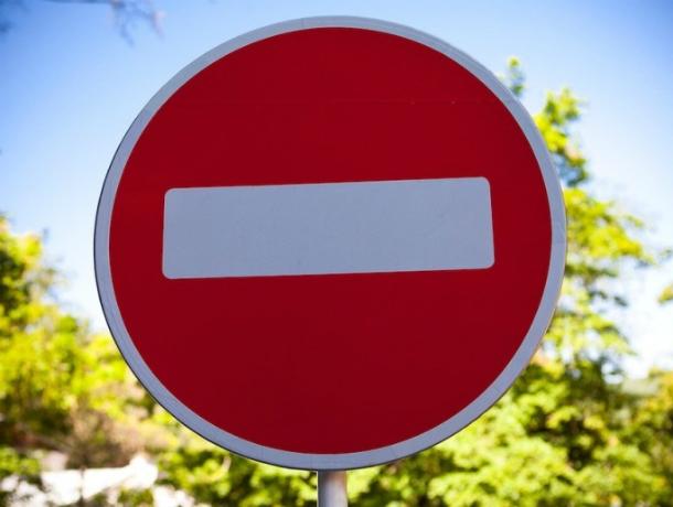9 мая в Новочеркасске будет ограничено движение транспорта