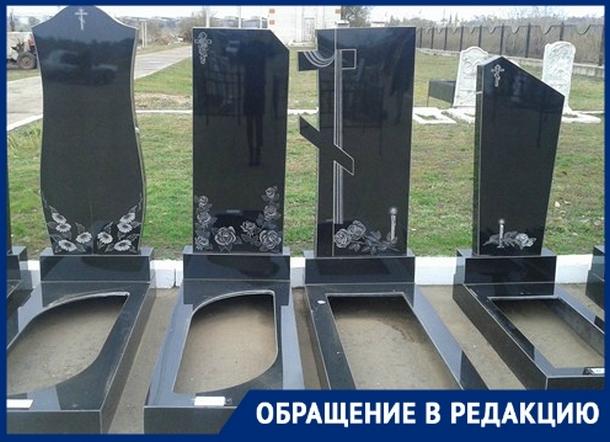 «Вместо памятника три месяца пустых обещаний», - жители Новочеркасска