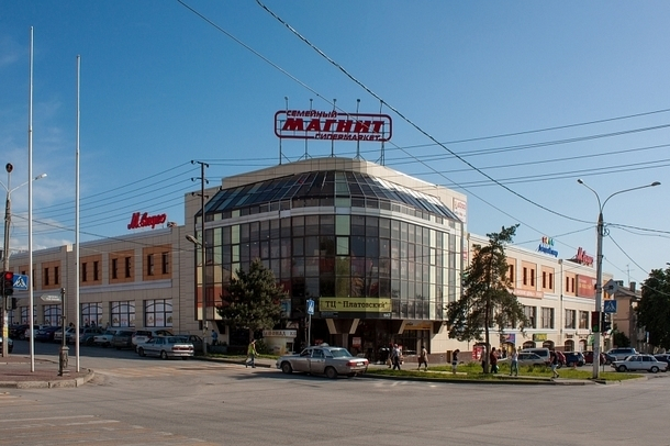 В Новочеркасске стреляли в охранника торгового центра