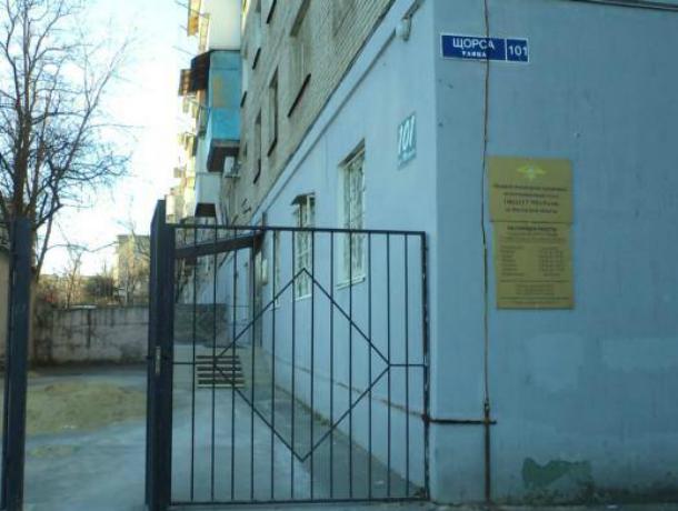 Получить права и поставить машину на учет  не смогут жители Новочеркасска 23 и 24 февраля