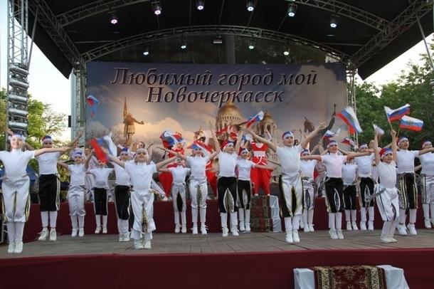 Новочеркасцы отпраздновали 214-летие города