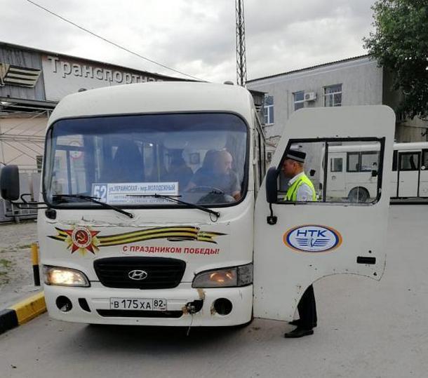 В Новочеркасске проверили техническое состояние общественного транспорта