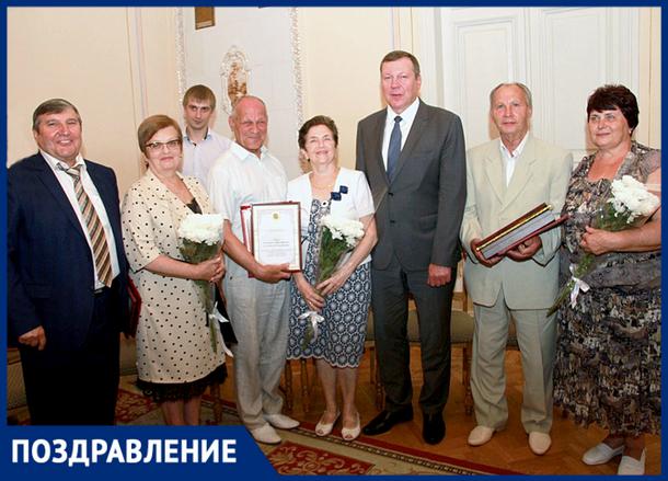 В Новочеркасске чествовали семейные пары-долгожители