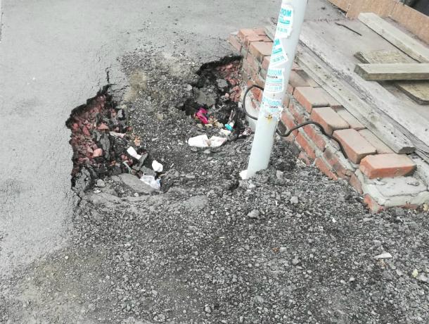 Жители Новочеркасска два года наблюдают яму в центре города