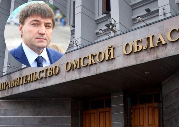 Новочеркасский чиновник укатил с долгами в Омск