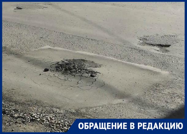 «А ее отремонтировали?», - новочеркасец оценил ремонт улицы Сарматской
