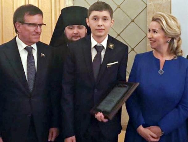 Юный гроссмейстер из Новочеркасска получил престижную награду на всероссийском фестивале