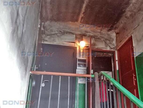 Неисправный холодильник спалил дотла квартиру пенсионерки в Новочеркасске