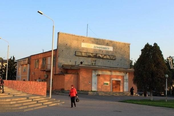 Руководство банка «Донинвест» в Новочеркасске привлекут к ответственности