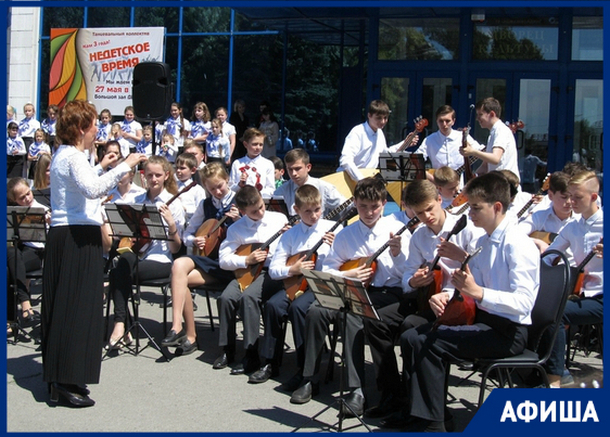 Культурная неделя ожидает жителей и гостей Новочеркасска