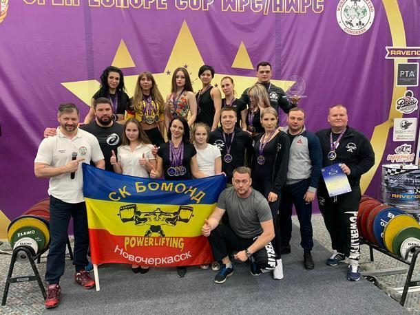 Пауэрлифтерам из Новочеркасска покорились мировые рекорды