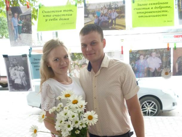В Новочеркасске прошла акция «Счастливы вместе»