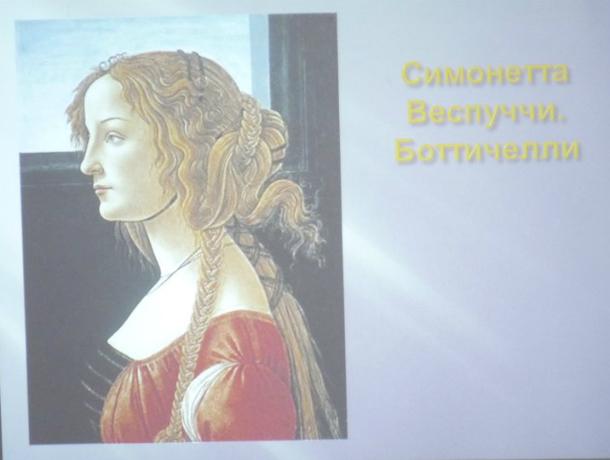 Виртуальное путешествие в мир женской красоты состоялось в Новочеркасске