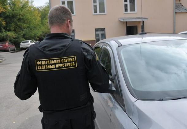 Житель Новочеркасска рассчитался с долгами после ареста автомобиля