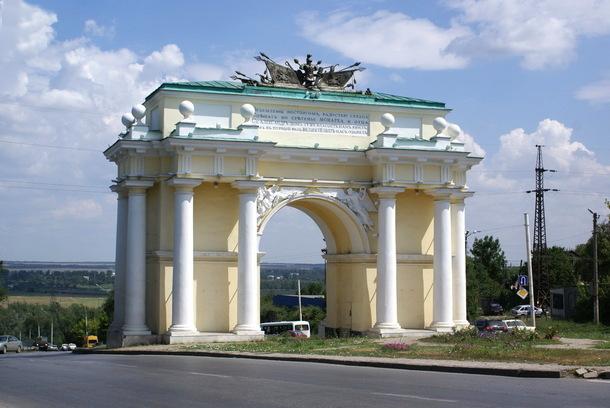 В Новочеркасске отремонтируют Триумфальную арку на спуске Герцена