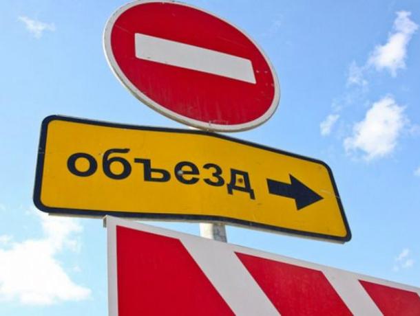 С 13 апреля в Новочеркасске закроют железнодорожный переезд в сторону Кривянки