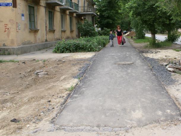 Ремонт тротуаров обойдется Новочеркасску почти в 15 миллионов рублей