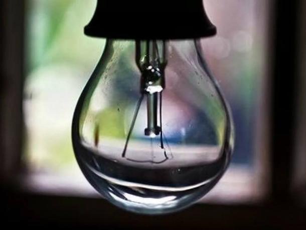 В последний день рабочей недели, в Новочеркасске, снова отключат электричество