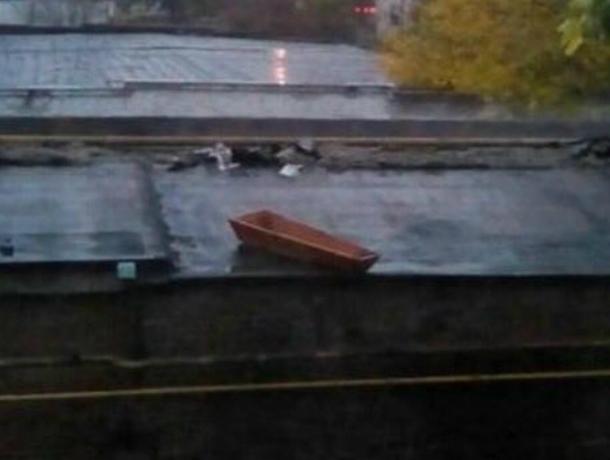 Новочеркаск секс на крыше