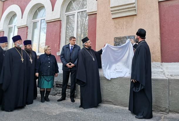 О первой Донской духовной семинарии новочеркасцам напомнит мемориальная доска