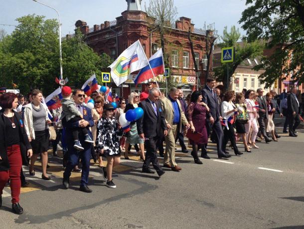 1 мая в Новочеркасске пройдут праздничные мероприятия