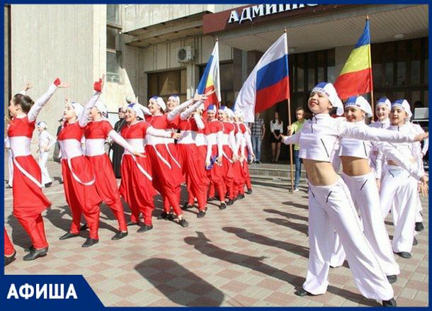 День России: какие праздничные мероприятия пройдут в Новочеркасске
