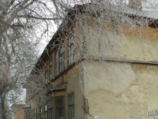 В очередной раз администрация Новочеркасска пытается переселить горожан из аварийного жилья