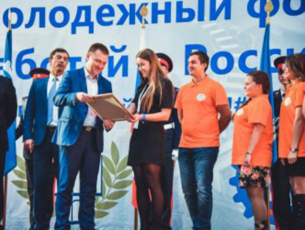 Два проекта новочеркасского политеха вошли в число победителей всероссийского конкурса