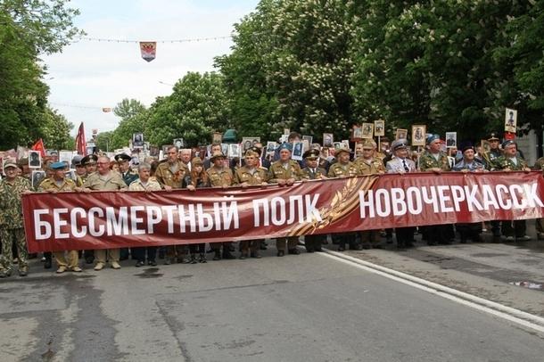 30 тысяч новочеркасцев приняли участие в шествии «Бессмертного полка»