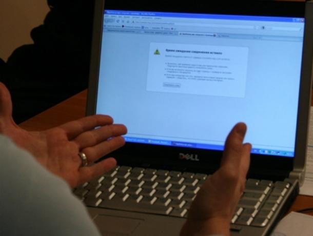 22 порно-сайта заблокировали по требованию прокуратуры в Новочеркасске