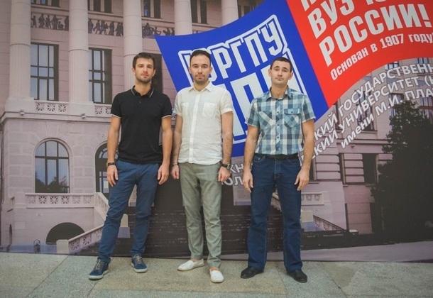Молодые ученые из Новочеркасска получили гранты РФФИ
