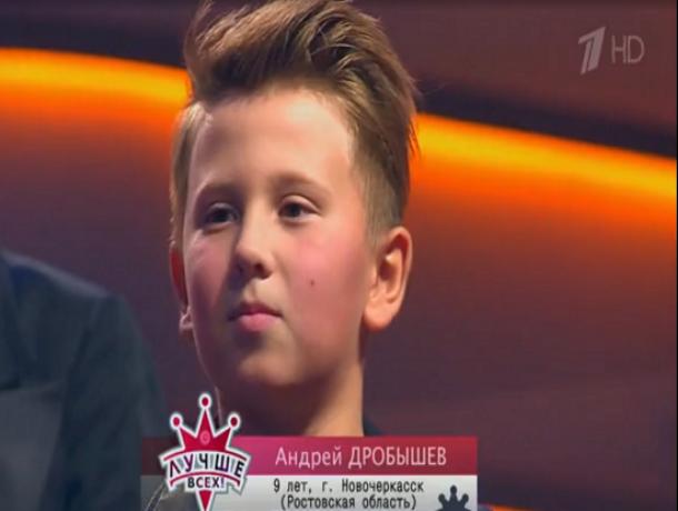 9-летний новочеркасец покорил Максима Галкина, исполнив песню в жанре хеви-металл