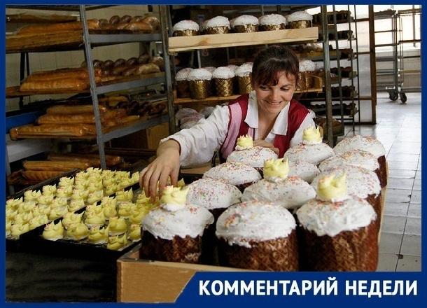 Новочеркасцам рассказали, как правильно выбрать куличи и яйца на Пасху