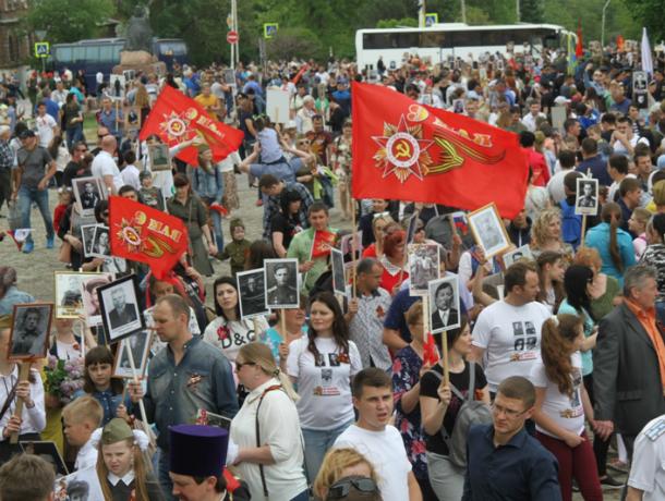 День Победы в Новочеркасске: как город отметил праздник