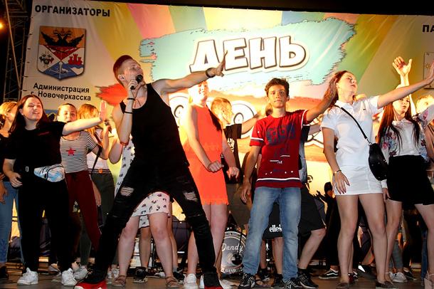 В Новочеркасске День молодежи организует бизнесмен из Таганрога