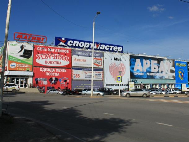 Готовивший взрыв новочеркасского ТЦ «Арбат» Максим Мартынов получил 11 лет строгого режима