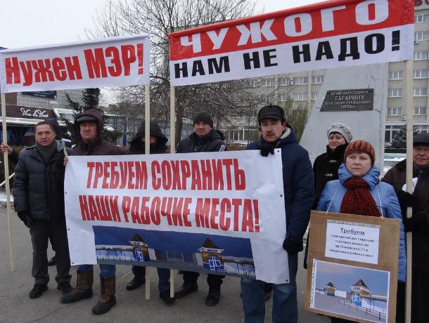 «Мы хотим, чтоб нас услышали!» Жители Новочеркасска вышли на улицы города