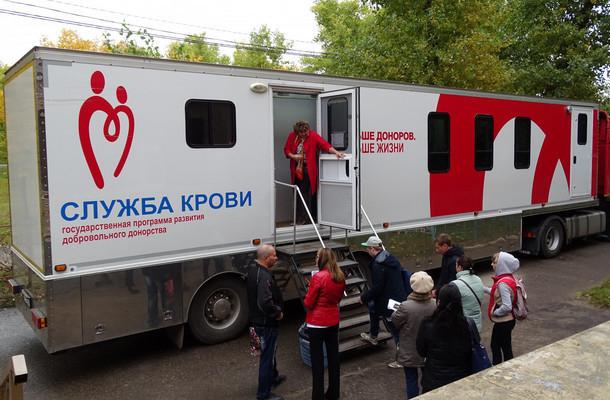 Новочеркасских доноров приглашают сдать кровь 14 мая