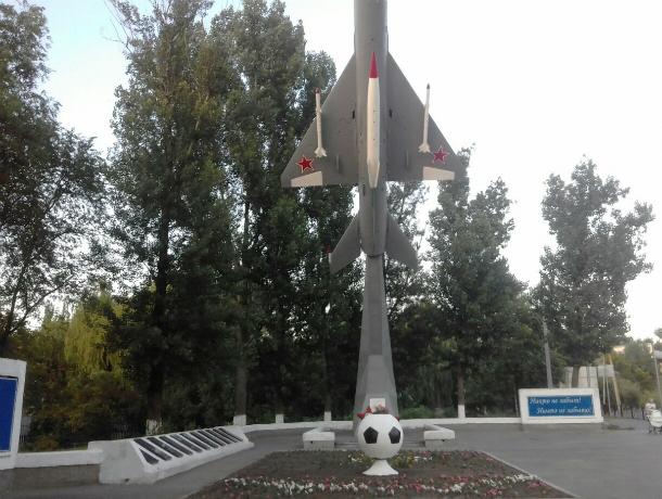 Цветник в виде футбольного мяча у памятника погибшим авиаторам не впечатлил новочеркасцев