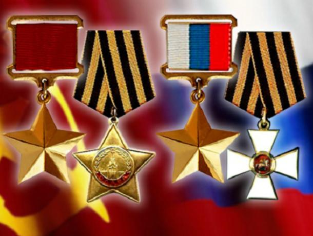 День Героев Отечества отмечается в РФ 9декабря