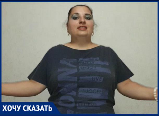 «Дарим Новочеркасску песню», - Алеся Лужкова