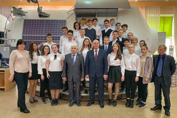 Победители школьной олимпиады побывали в Новочеркасском космопарке «Селен»