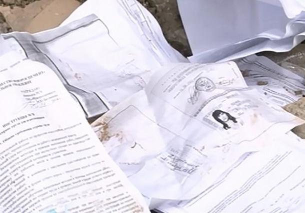 Под Новочеркасском сотни ксерокопий документов пациентов найдены на свалке