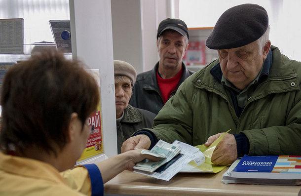 В мае новочеркасцы получат доплаты к пенсиям сверх прожиточного минимума